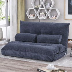 60. Leisure Bed Video Gaming Sofa (1)
